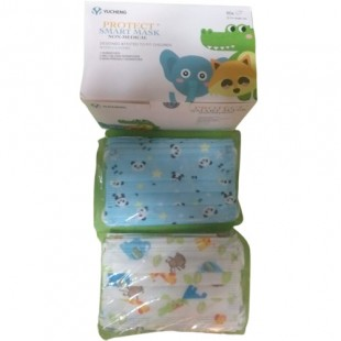 Mascarillas Quirurgicas Infantiles pack 10 uds.