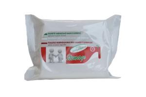 Toallitas Higienizadoras para manos y superficies pack 20 uds. [ Stenago ]